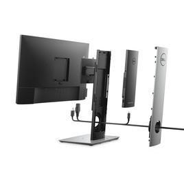 Dell tutvustas uut modulaarset All-in-One lauaarvutit, mille sisu on peidetud ekraani jala sisse