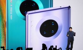 Huawei ei too oma uut tippmobiili Euroopas müügile