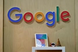 """Google'i """"kuva pilt"""" nupu kaotamise uuendus ajas inimesed marru"""