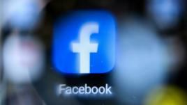 Facebook plaanib vahetada nime