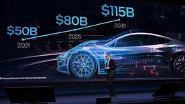 Intel plaanib Euroopasse 80 miljardi euro eest kiibitehast