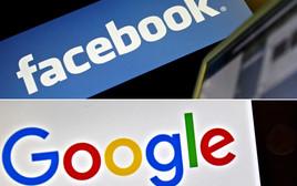 Agentuurid nõuavad, et tehnoloogiahiiud uudiste eest maksma hakkaksid