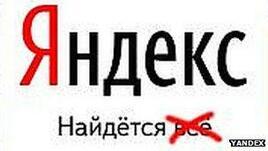 Yandex annab ettevõtte kontrolli Kremlile