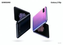 Samsung esitles innovatiivset volditavat telefoni Galaxy Z Flip