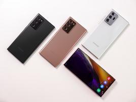 Samsung avalikustas suvised tipptelefonid – Galaxy Note20 ja Note20 Ultra