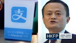 Hiina kompartei tahab Jack Ma maksefirma lõhkuda mitmeks ettevõtteks