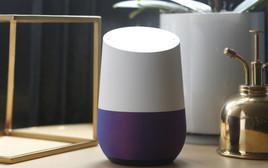 Belgia ringhääling: Google'i töötajad kuulavad nutikõlarite salvestusi