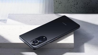 Huawei avalikustas kauaoodatud nova seeria uue nutitelefoni