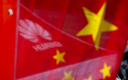 Välisluureamet hoiatab Hiina investeeringute ja tehnoloogilise sõltuvuse eest