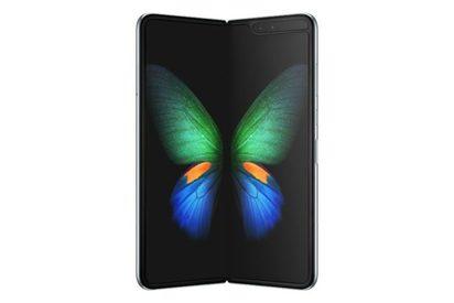 Eestisse jõudis Samsung Galaxy Fold