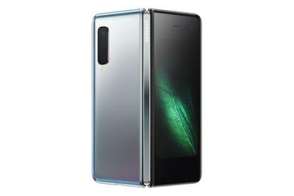 Samsung tutvustas maailmale oma esimest volditavat nutitelefoni Galaxy Fold