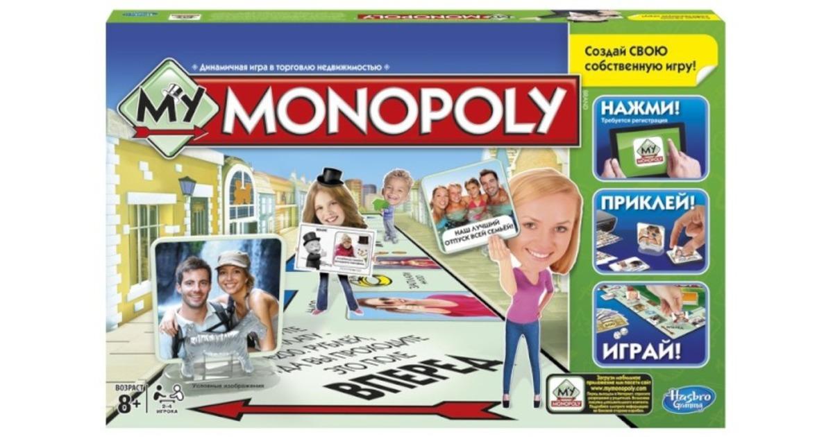 0f8460cd1d8 Hinnavaatlus - Hasbro lauamäng My Monopoly (vene)