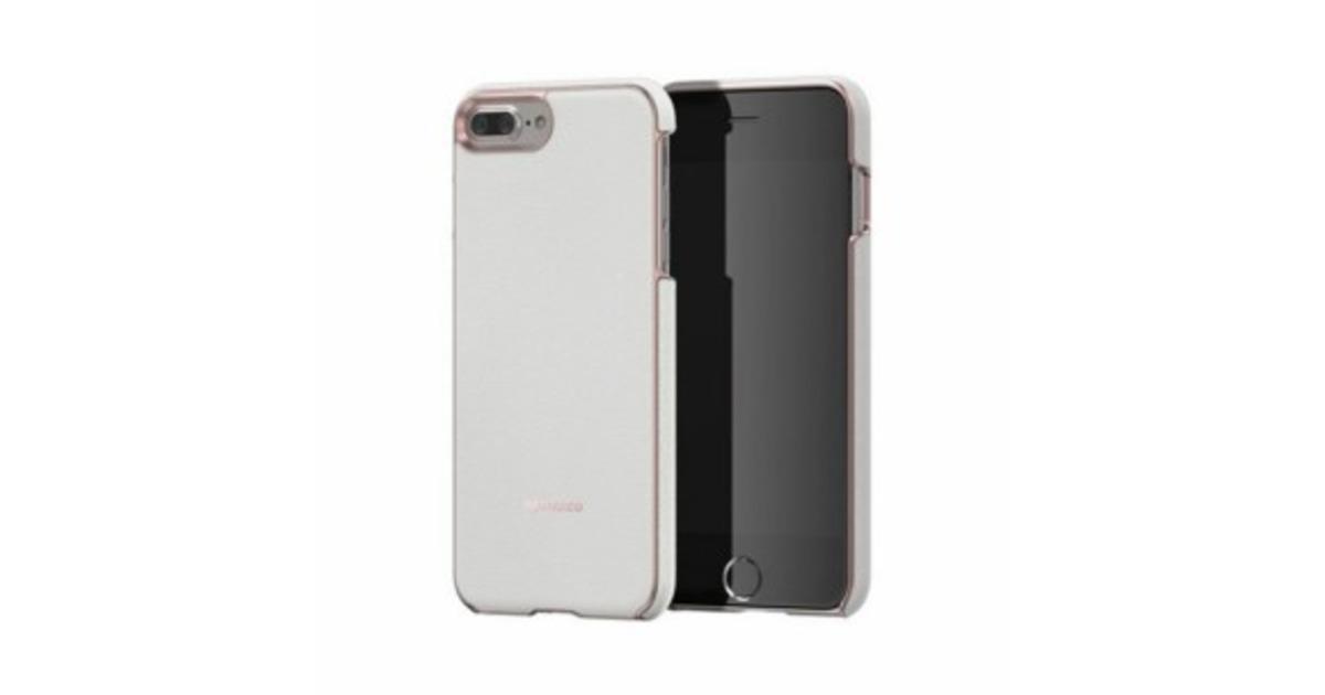 e77a27b54d1 Hinnavaatlus - Mozo kaitseümbris iPhone 7 Plus, naturaalsest nahast, White