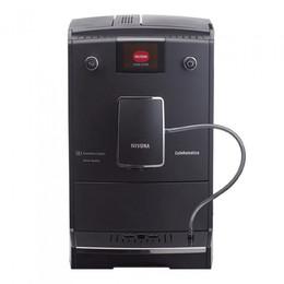 Nivona Espressomasin CafeRomatica 758, (758)
