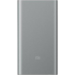 Xiaomi Mi 2S 10000mAh Silver