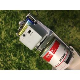 Katrin Automaatne õhuvärskendaja (kasutatud)