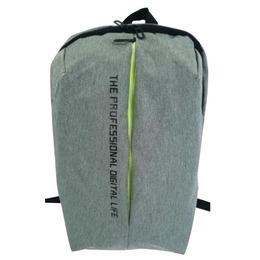 Avatar Backpack 601b8 Grey