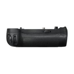 Nikon akutald Multi-Power Battery Pack MB-D18 (D850)
