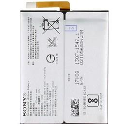 Sony XA1(G3121) Aku