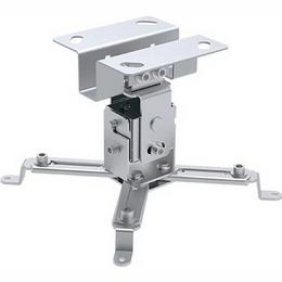 Techly Projektorikinnitus Ceiling mount f. Beamer, extensible, 130mm, silber (ICA-PM-2S)