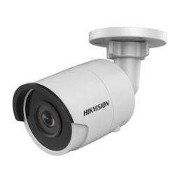 Hikvision DS-2CD2045FWD-I F2.8 Bullet