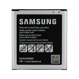 Samsung Aku Galaxy Xcover 3(SM-G388F) EB-BG388BBE1800mAh (Analoog)