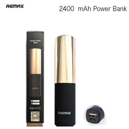 Remax LipMax 2400mAh Lipstick shape Power Bank External Charger USB 5V 1A Port Gold (EU Blister)