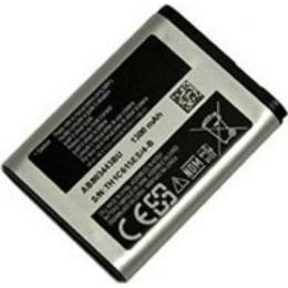 MicroSpareparts Aku Mobile Battery, Samsung B2710, Xcover 271