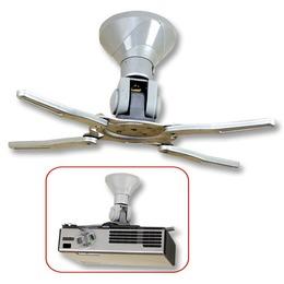 Lindy Projektori laekinnitus, 11cm pikk, kuni 10kg