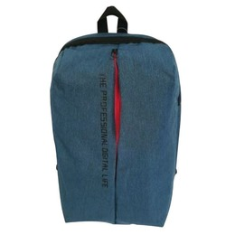 Avatar Backpack 601b8 Blue