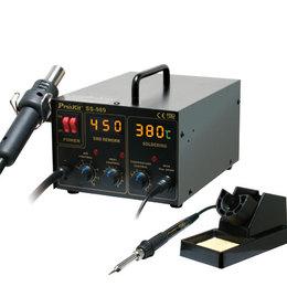Pro'sKit Proskit Digitaalne kuumaõhujootejaam SS-989B