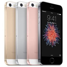 Apple iPhone SE 16GB Vähekasutatud | Garantii 3 kuud