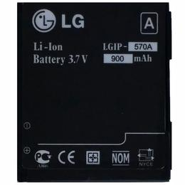 LG Aku LGIP-570A Original Battery 900mAh