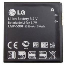 LG Aku LGIP-590F Original Battery 1350mAh