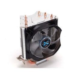 Zalman CPU Cooler CNPS7X LED PLUS