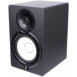 Yamaha Studio Monitor (Powered) HS7