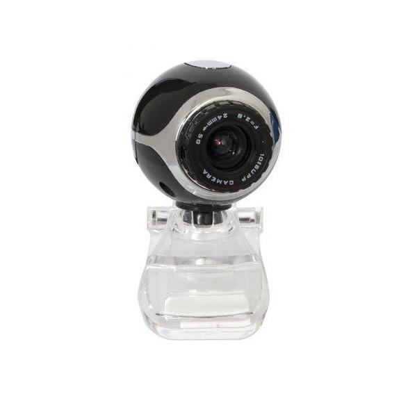 e7cac50b7e5 Hinnavaatlus - Defender Veebikaamera mikrofoniga C-090