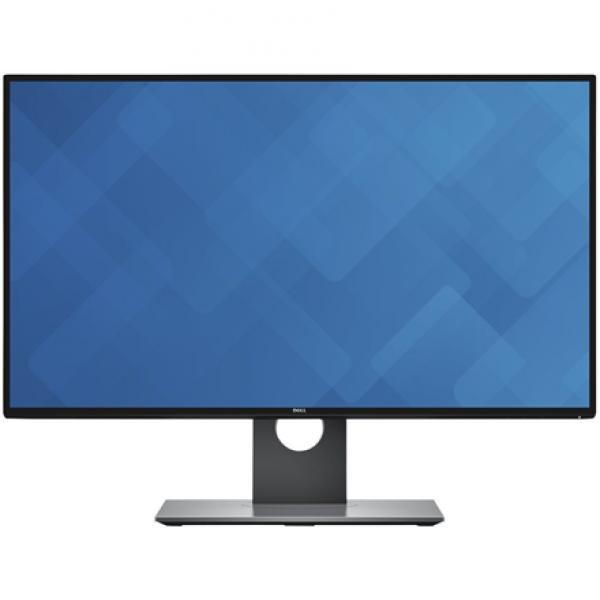 9cde8edf382 Hinnavaatlus - Arvutikomponendid / Monitorid