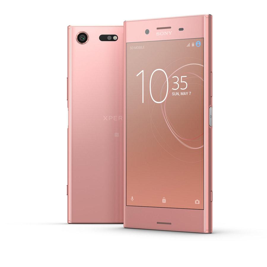 0b7696eab20351 Sony Xperia XZ Premium Bronze Pink