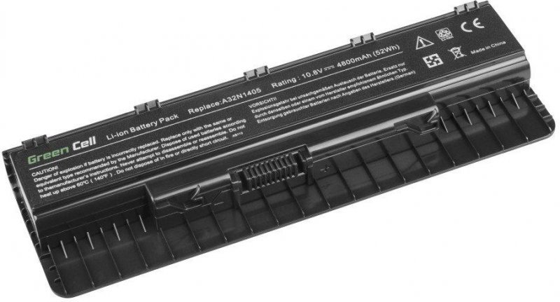 0e5f62123e8 Hinnavaatlus - Sülearvutid / Sülearvuti akud