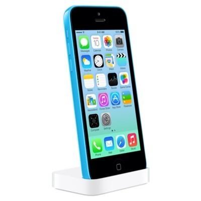 878c5156749 Hinnavaatlus - Apple dokkimisalus iPhone 5c Dock
