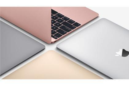 57601d69e01 Hinnavaatlus - Apple Macbook 12